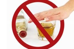 Отказ от алкоголя при подготовке к анализам